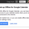 Google Brings Back Offline Support to Gmail, Adds Offline Docs and Calendar