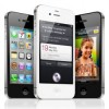 Apple Announces iPhone 4S, Adds Small Updates to iPod Line