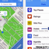 4 Apps to Make Traveling Easier