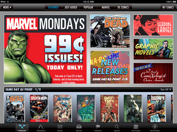 The ComiXology Store