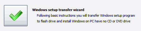 win7-thumbdrive-wizard